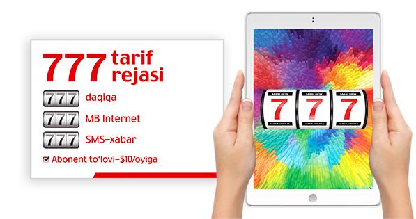 Tarif 777 / Тариф 777